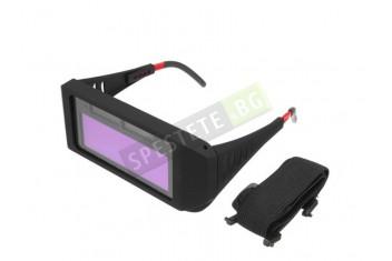 Фотосоларни очила за заваряване
