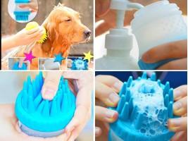 Приспособление за къпане на домашен любимец