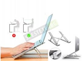 Сгъваема стойка за лаптоп