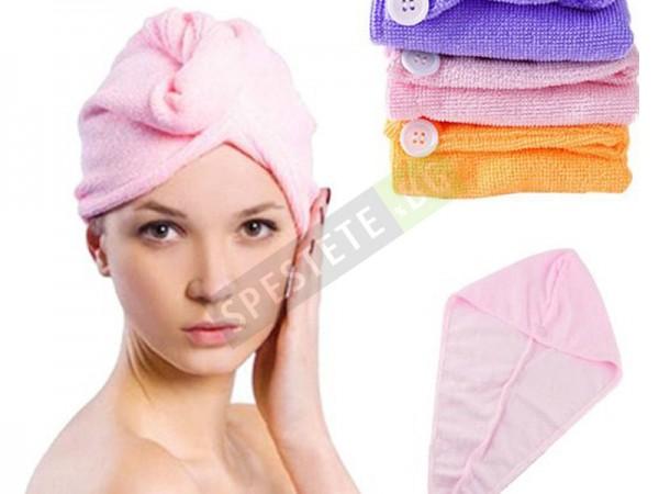 Кърпа за коса от мек микрофибър 2бр.