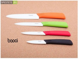 Комплект керамични ножове - Baoci