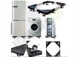 Поставка на колела за пералня или хладилник