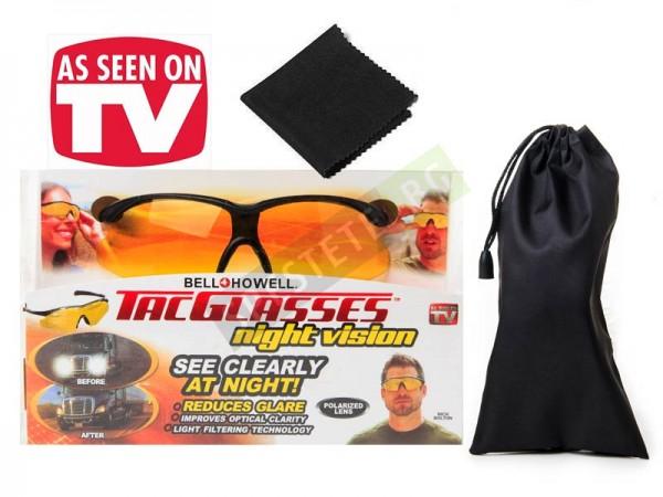 Предпазни очила за шофиране през нощта