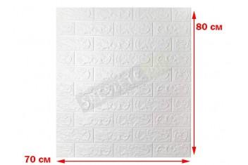 Самозалепващ 3D тапет тухли