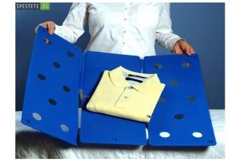 Универсално приспособление за сгъване на дрехи