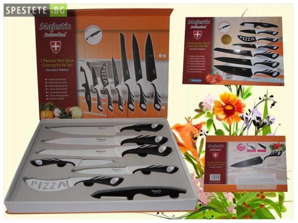 Комплект 7бр. прецизни ножове с нож за пица - Majestic Zurich