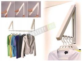 Сгъваема закачалка за дрехи