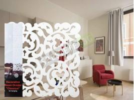 Декоративен разделител за помещение