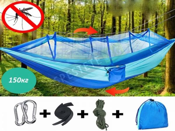 Хамак с мрежа против насекоми