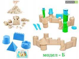 Комплект за моделиране с кинетичен пясък 1кг. Кinetic Sand