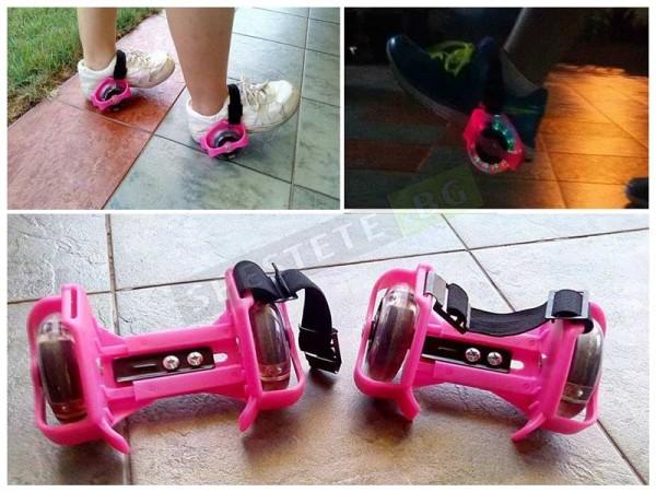 Колелца за обувки