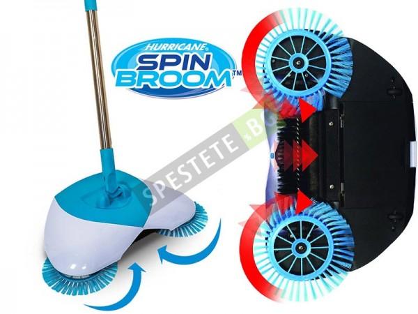 Механична метла Spin Broom