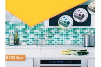 Фолио за кухня