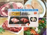 Подложка за бързо размразяване на храни
