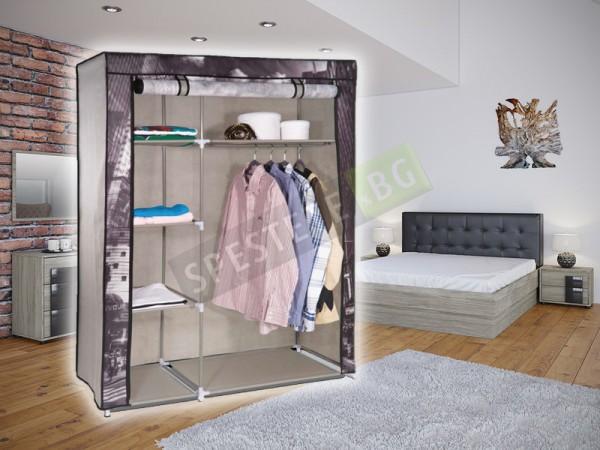 Текстилен гардероб