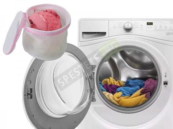 Мрежа за пране на сутиени и бельо