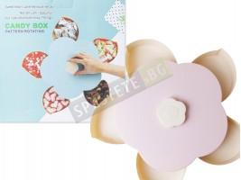 Въртяща се кутия за ядки и бонбони цвете