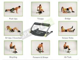 Мултифункционален фитнес уред