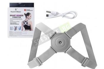 Коректор за гръб със сензор