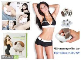 Антицелулитен масажор - Body Slimmer ma-020