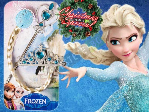 Комплект аксесоари Елза Frozen